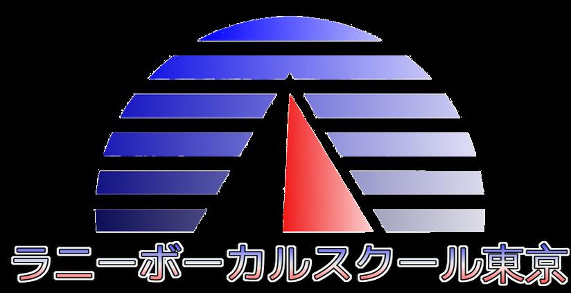 ボイストレーニングin東京!洋楽で習う「ラニーボーカルスクール東京」