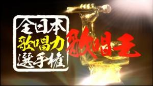 コンテストライブ渋谷にて開催!!
