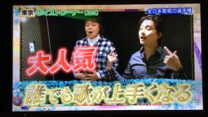 新宿で歌を習う